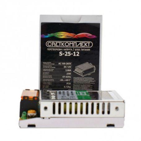 Комплектуючі для світлодіодного обладнання